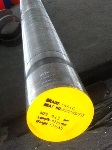 Round Bar Carbon Steel S45C